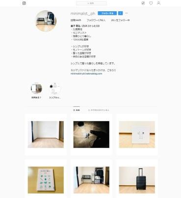 minimalist ._.