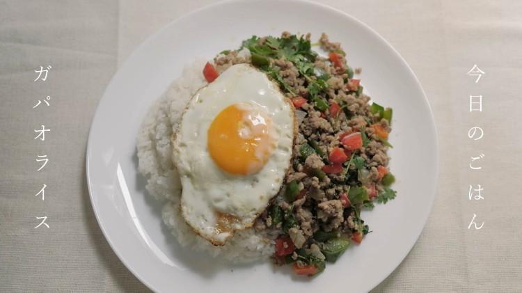 Gapao rice thumbnail